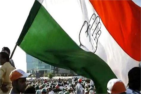 congress has created  star promotions