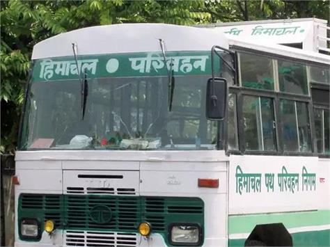 hamirpur battling heavy reduction of hrtc drivers