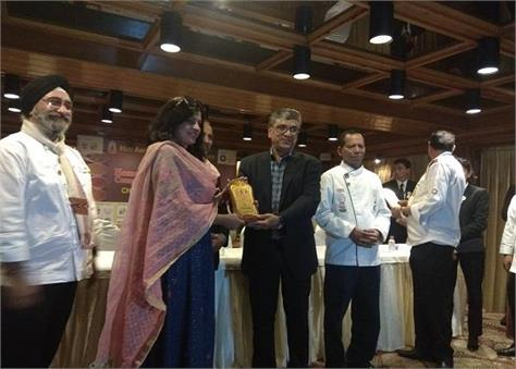 him aanchal chef competition