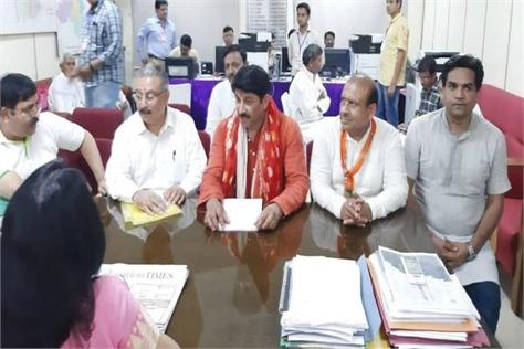manoj tiwari filed nomination