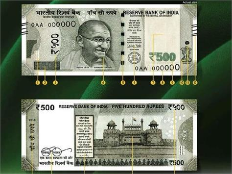 rbi will issue new notes of rs 200 and 500 signatures of shakti das