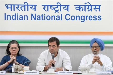 rahul gandhi angry with senior leaders
