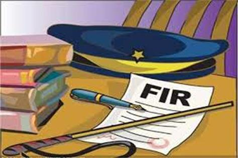 the agency has sent the epf employees