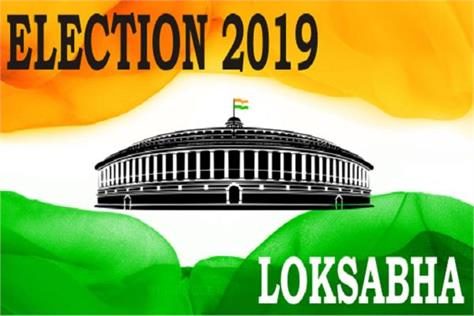 voting in mp 3rd face
