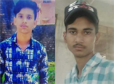 2 youths drown in canal
