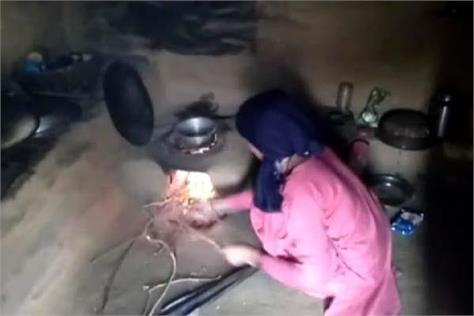 sirmaur poverty widow life livelihood