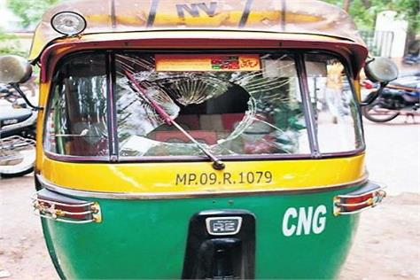congress mla s cousin accused of torching and firing auto driver