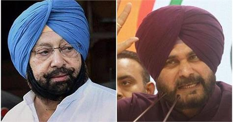 captain amarinder singh accepts sidhu resignation