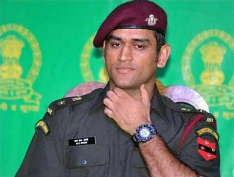 mahendra singh dhoni decided to do army training