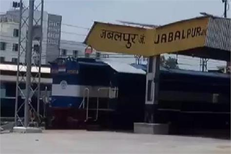 railway officer s wife filed a case against rpf dig for tampering