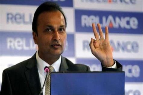 nclat dismisses contempt plea filed in rcom payment defaults case