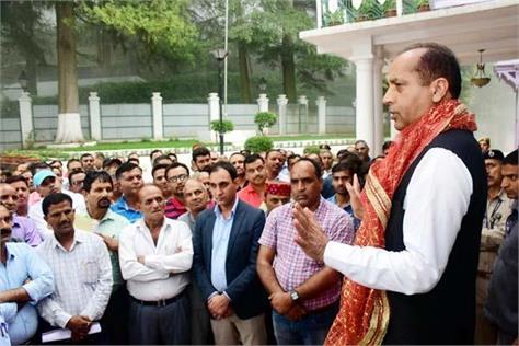 delegation complaint from cm jairam thakur