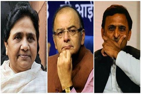 mayawati and akhilesh expressed grief over jaitley death