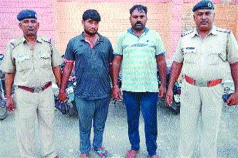 2 accused arrested for tractor snatching