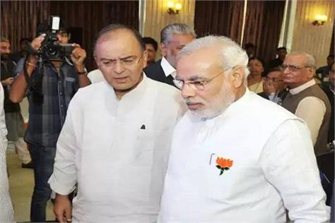 jaitley wrote the last letter to pm modi