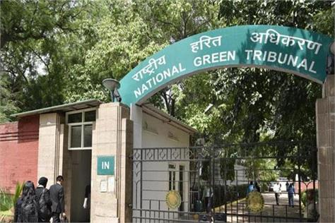 devise appropriate mechanism over industry expansion ngt