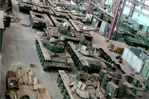 strike in all ordnance factories making ammunition for the country
