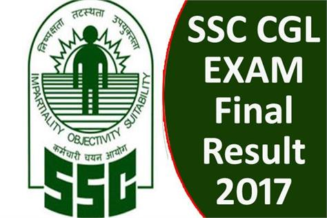ssc cgl 2017 final result to be out on this date check all details here
