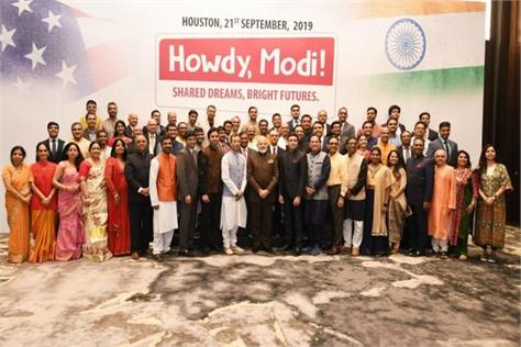 pm modi arrives on us tour will address indians in houston today