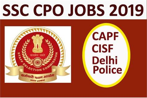 ssc cpo recruitment 2019 for sub inspector posts