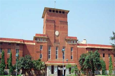 delay in appointments of obc post in delhi university