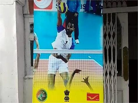 34th all india postal volleyball competition