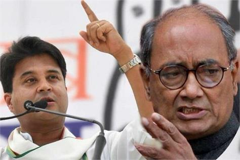 after scindia now digvijay s supporters put up posters