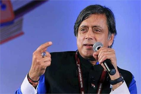 shashi tharoor on mob lynching