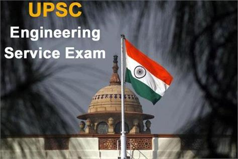 upsc exams tips success in ias exam without coaching