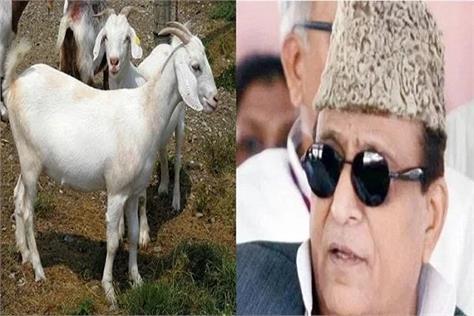 goat theft case filed against azam khan
