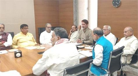haryana assembly election bjp meeting in delhi for name of candidates