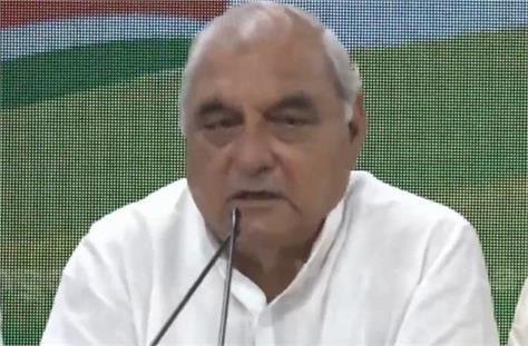 former chief minister bhupinder singh hooda in favor of cm khattar for nrc