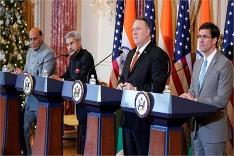 mike pompeo and mark asper arrive in india