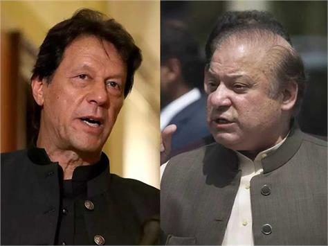 imran demands transparency after uk firm alleges corruption bypakistanis