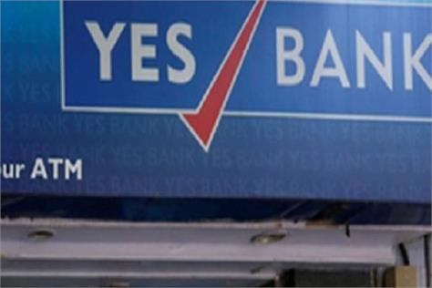 yes bank gets rs 130 crore net profit in second quarter