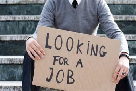 america job caribbean