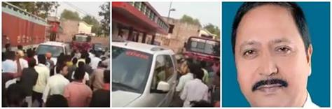 bjp mp s gunner came in front of bullying traffic police beaten up