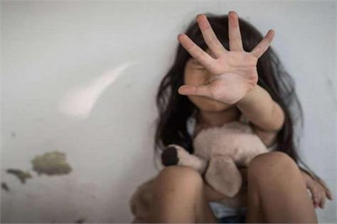 8 year old was trying to rape her passers saved her life