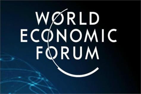 india praised on wef platform
