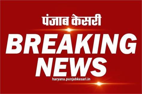 haryana police has issued advisory