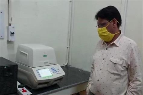 karona testing lab to start soon in yamunanagar 1000 tests to be done daily
