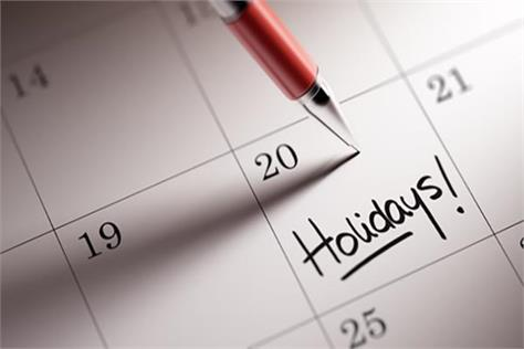 teachers will not take much holidays now