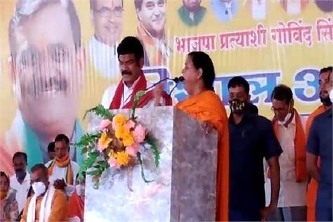 uma bharti s big statement in sagar