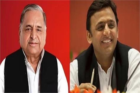 up by election 30 star campaigners will campaign for sp