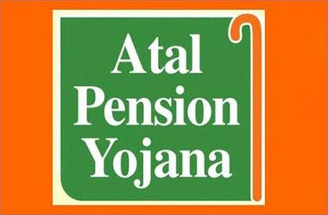 over 40 lakh people linked so far in atal pension yojana