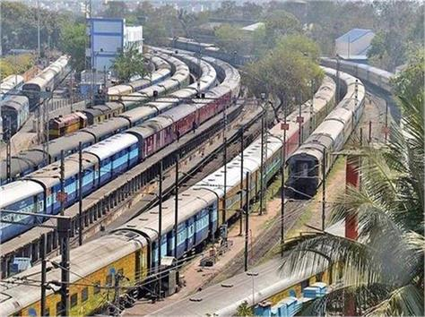 northeast railway changed the timing of many trains