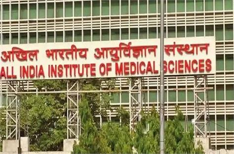 aiims released the results of ini cet 2021