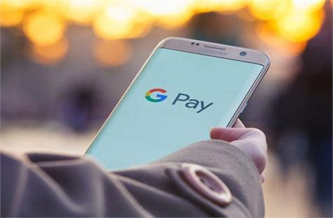 google pay will no longer be able to transfer money for free