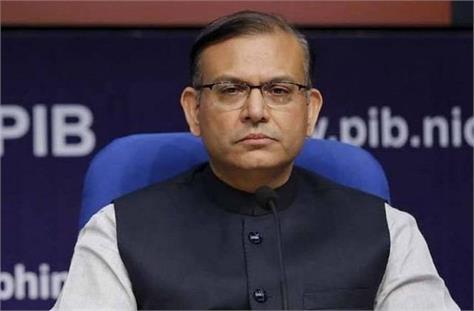 ineligible hemant government vacated treasury janata stricken bjp mp