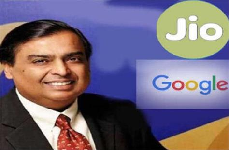 google buys 7 73 percent stake in jio platforms pays rs 33 737 crore